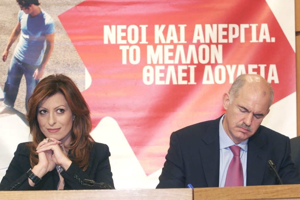 With the President of Socialist International george Papandreou
